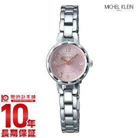 ミッシェルクラン MICHELKLEIN クオーツ AJCK026 [正規品] レディース 腕時計 時計