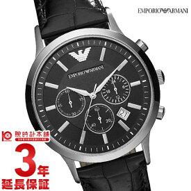 【20日は店内最大ポイント37倍!】 エンポリオアルマーニ EMPORIOARMANI クラシックコレクション クロノグラフ AR2447 [海外輸入品] メンズ 腕時計 時計