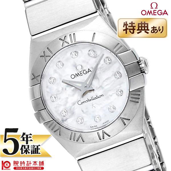 【ショッピングローン24回金利0%】オメガ コンステレーション OMEGA 123.10.24.60.55.001 [海外輸入品] レディース 腕時計 時計【あす楽】