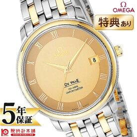 【最安値挑戦中】オメガ デビル OMEGA プレステージ 4374.11 [海外輸入品] メンズ 腕時計 時計【あす楽】