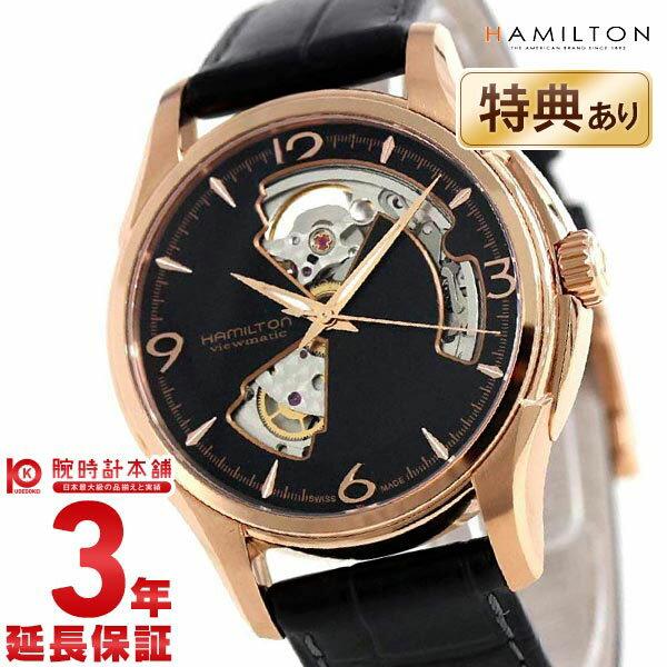 【ショッピングローン24回金利0%】ハミルトン ジャズマスター HAMILTON オープンハート H32575735 [海外輸入品] メンズ 腕時計 時計