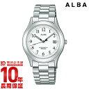 セイコー アルバ ALBA 10気圧防水 AIGT016 [正規品] メンズ 腕時計 時計【あす楽】