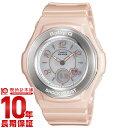 【2000円OFFクーポン】カシオ ベビーG BABY-G トリッパー ソーラー電波 BGA-1020-4BJF [正規品] レディース 腕時計 時…