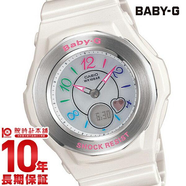 カシオ ベビーG BABY-G トリッパー ソーラー電波 BGA-1020-7BJF [正規品] レディース 腕時計 時計(予約受付中)