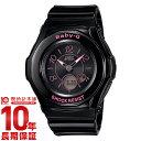 【先着100000名限定!2000円OFFクーポン】カシオ ベビーG BABY-G トリッパー ソーラー電波 BGA-1030-1B2JF [正規品] レディース 腕時計 時計(予約受付中)
