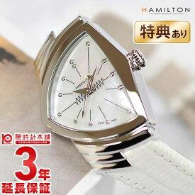 【ショッピングローン24回金利0%】ハミルトン ベンチュラ 腕時計 HAMILTON H24211852 [海外輸入品] レディース 時計