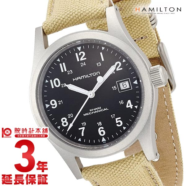 ハミルトン カーキ HAMILTON フィールドメカオフィサー H69419933 [海外輸入品] メンズ 腕時計 時計