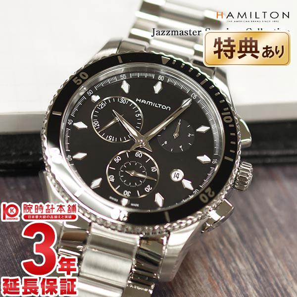 【ショッピングローン24回金利0%】ハミルトン ジャズマスター HAMILTON シービュー クロノグラフ H37512131 [海外輸入品] メンズ 腕時計 時計