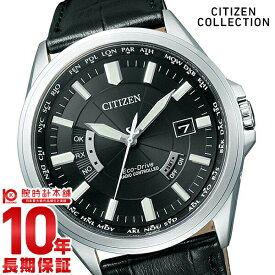 シチズンコレクション CITIZENCOLLECTION ソーラー電波 CB0011-18E [正規品] メンズ 腕時計 時計