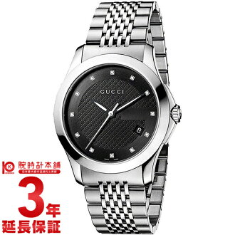 Gucci GUCCI g-timeless medium version YA126405 mens watch watches