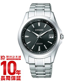 Citizen exceed CB3000-51E mens watch eco-drive radio clock needle expression direct flight solar CITIZEN EXCEED #97820