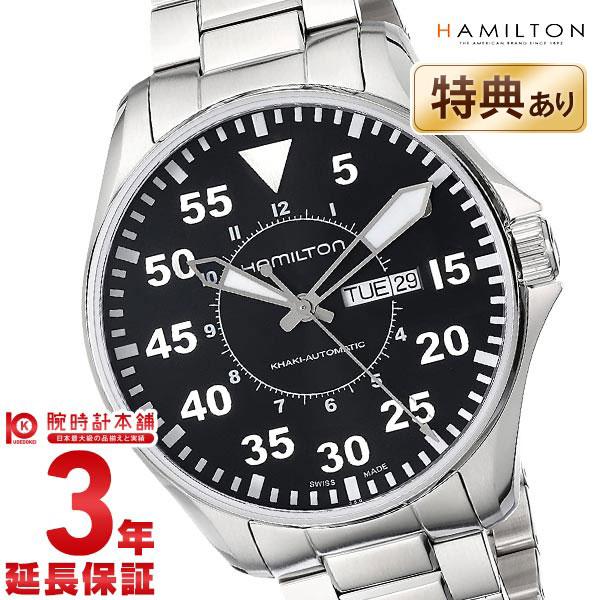 【ショップオブザイヤー2017受賞!】【ショッピングローン24回金利0%】ハミルトン カーキ HAMILTON アビエイションパイロット H64715135 [海外輸入品] メンズ 腕時計 時計【あす楽】