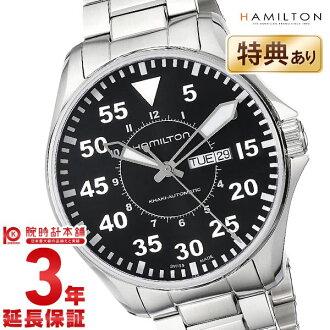 刘易斯 · 汉密尔顿 [汉密尔顿] 卡其飞行员 [卡其色航空试点 46 毫米,H64715135 男装 / 汉密尔顿手表男士手表
