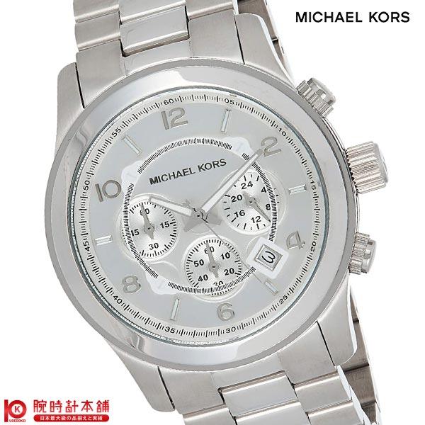 マイケルコース MICHAELKORS MK8086 [海外輸入品] メンズ 腕時計 時計