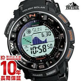 【店内最大ポイント53倍!26日1:59まで】 カシオ プロトレック PROTRECK ソーラー電波 PRW-2500-1JF [正規品] メンズ&レディース 腕時計 時計【24回金利0%】