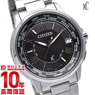 Citizen Citizen cross sea XC CB1020-54E men watch multi-electrode reception type needle indication-type #99705