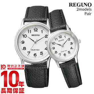 CITIZEN citizen Regno REGUNO solar pair watch RS25-0033B/RS26-0033C