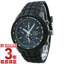 【最安値挑戦中】セイコー 腕時計 逆輸入モデル クロノグラフ CHRONOGRAPH 100m防水 SNAD87P1 [海外輸入品] メンズ 腕…