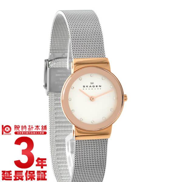 スカーゲン SKAGEN スティール 358SRSC [海外輸入品] レディース 腕時計 時計【あす楽】