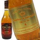 チョーヤ 梅酒The CHOYA AGED 3 YEARS 720ml 名入れ彫刻エッチングボトル【楽ギフ_包装選択】【楽ギフ_のし宛書】【…