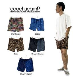 【COOCHUCAMP】Happy Board Shorts メンズ ボトムス 短パン ショートパンツ クーチューキャンプ 水着 スイムウェア