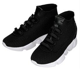 【8cmUP】+8cmUP シークレットシューズ 8_sneaker_025 スニーカータイプ ハイテクスニーカースタイル 8cm身長が高くなる シークレットブーツ シークレット メンズ ブラック 履きやすい