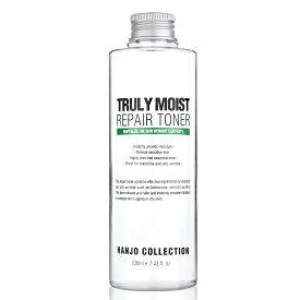 【高保湿化粧水】 韓国コスメ トゥルーリーリペアトナー(しっとり化粧水)しわ改善 ハリのある肌が長持ち 健康的でキメの細かいツヤ肌を育てる高保湿化粧水