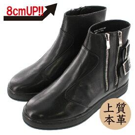 【8cmUP】バイク足つき改善+8cmUP シークレットブーツ Pro8_002 シークレットシューズ バイクブーツ ブラック インヒール 8cm背が高くなる