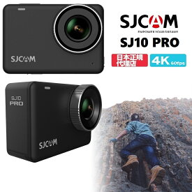 SJCAM Japan【SJ10 Pro】日本正規代理店 4K録画対応 4K60FPS アクションカメラ ネイキッド防水10M スキューバー ダイビング ウェアラブルカメラ ジャイロシステム搭載 驚異の手ぶれ補正