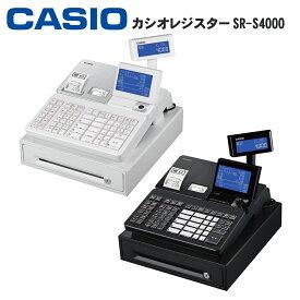 カシオ レジスター SR-S4000-20S Bluetoothレジ ホワイト・ブラック 選べる2色 | レジ 小型 業務用 本体 キャッシャー キャッシュレジスター カシオレジスター 電子 レシート 事務用品 電子レジスター |