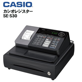 ■Casio register SE-S30 black (succeeding model of SE-S20 NL-200)