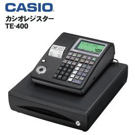 【リフレッシュ品】【在庫あり】【軽減税率対策補助金対象】 カシオレジスターTE-400ブラック(TE-340/NL-300の後継モデル)
