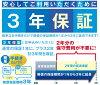 Digital signage PN-Y436 43-inch type (information display)