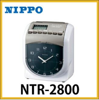 NTR-2800