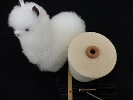 アクリレート混綿糸 50番単糸 460g巻 レアな一品
