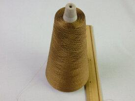 極細高級シルク 絹紡糸120番双糸C/# 1336 金茶 100g巻