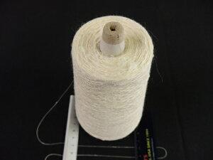 ♪激安♪ レーヨン/シルクネップ糸 20番 生成200gコーン巻き毛糸 シルク 編み糸 織り糸
