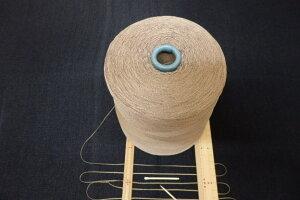 手芸糸の激安通販テープヤーン ミライース104 ブラウン 200g巻