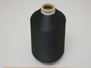 ポリエステルミシン糸 150/2 黒  200g巻 芯糸・合せ糸