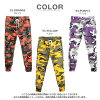 Camouflage underwear skinny pants slim underwear jogger underwear stretch Kinney men gap Dis cotton cotton bottoms Korea fashion pair look couple matching spring and summer autumn spring clothes one four 1111