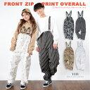 オーバーオール サロペット メンズ レディース ワイドパンツ 柄 プリント つなぎ オールインワン 韓国 ファッション …