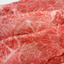 【送料無料】黒毛和牛大判みすじスライス 1kg(200g×5)【ギフト 内祝 プレゼント 食べ物】