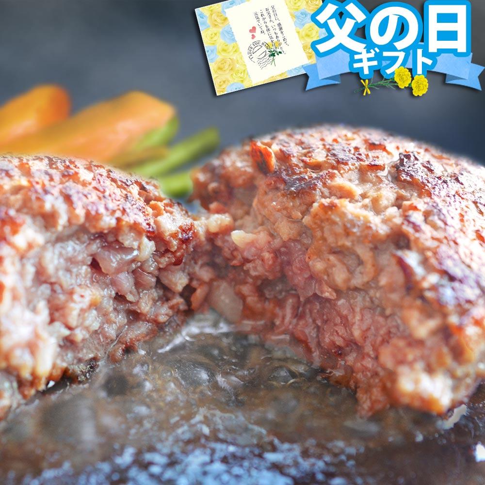 【父の日の贈り物】【送料無料】黒毛和牛100%手作りハンバーグ 150g×10個