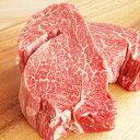 黒毛和牛 A5 ヘレ ステーキ 150g s 【 ヒレ フィレ お歳暮 牛肉 和牛 お肉 ギフト 肉 御歳暮 内祝い プレゼント 食べ物 】
