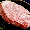 黒毛和牛 A5 ヘレ シャトーブリアン ステーキ 150g s 【 ヒレ フィレ お歳暮 牛肉 和牛 お肉 ギフト 肉 御歳暮 内祝い プレゼント 食べ物 】