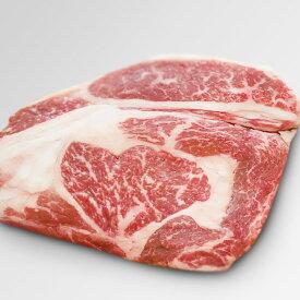 黒毛和牛 特選 リブロース ステーキ 200g s 【 お歳暮 牛肉 ステーキ 和牛 お肉 ギフト 肉 御歳暮 内祝い プレゼント 食べ物 】