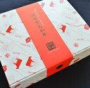 【お中元・夏ギフト】ギフトボックス(贈り物用化粧箱)