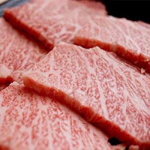 A5等級極上霜降三角バラ焼肉 ご自宅用200g s【焼肉 BBQ 牛肉 カルビ ギフト 内祝 プレゼント 食べ物】