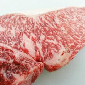 A3等級黒毛和牛サーロインカットステーキ100g s【牛肉ギフト 内祝 プレゼント 食べ物】