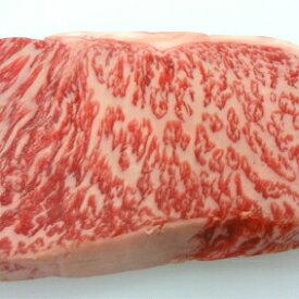 【お中元ギフト】A4等級黒毛和牛サーロインカットステーキ100g s